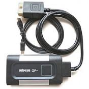 Мультимарочные сканеры (10)