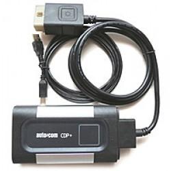Мультимарочные сканеры
